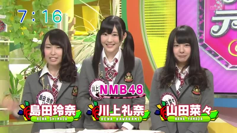 130312 NMB48 no Teens Hakusho 49