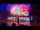 """""""Не уходи"""" Театр В. Елизарова, Севастополь 12.06.2019"""
