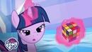MLP: Friendship is Magic - 'Twilight Sparkle Attempts a Rubik's Cube' 80's Flashback 🤔 ESTIn83