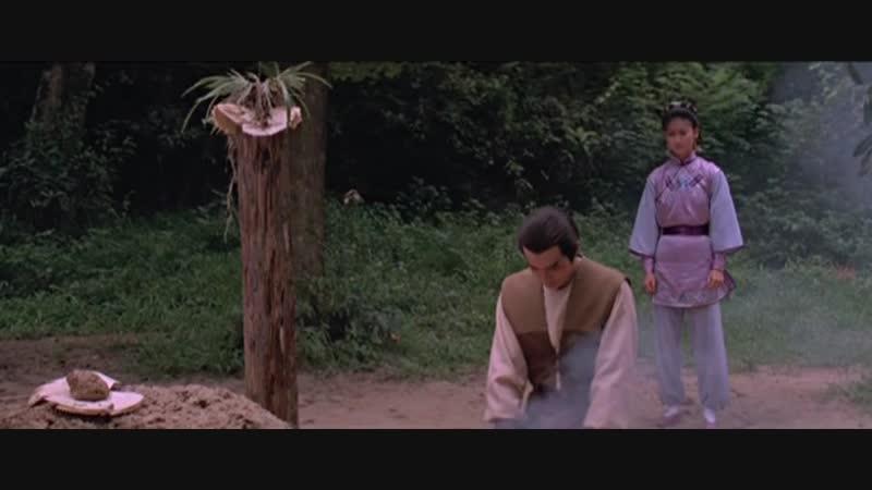 1984 - Новые рассказы о летающем лисе Xin fei hu wai chuan