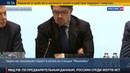 Новости на Россия 24 Борьба с терроризмом в Бельгии потерпела крах