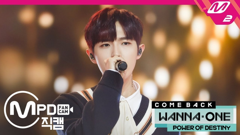 [MPD직캠] 워너원 김재환 직캠 12번째 별(12TH STAR) (Wanna One KIM JAE HWAN FanCam) | @COMEBACK SHOW_2018.11.22