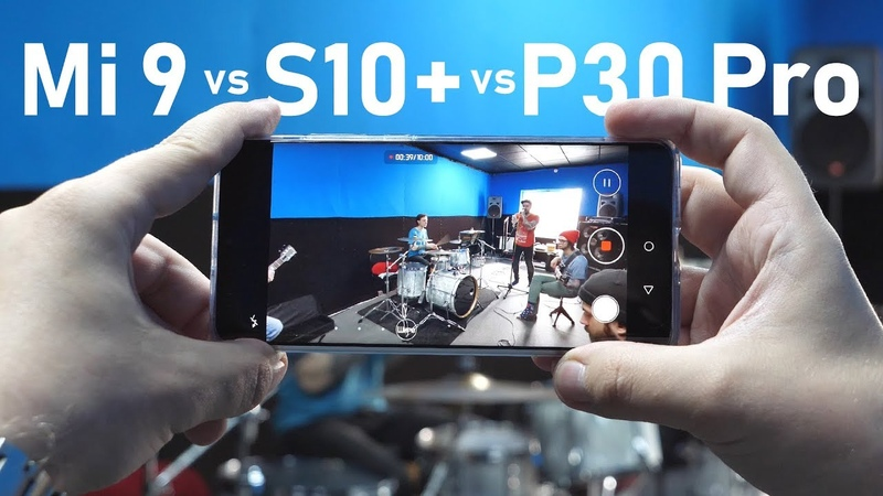Xiaomi Mi 9 не смог Сравнение с Galaxy S10 Huawei P30 Pro iPhone XS Max и Pixel 3 XL в видео