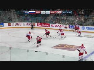 Россия - Канада / Гол Беллерива