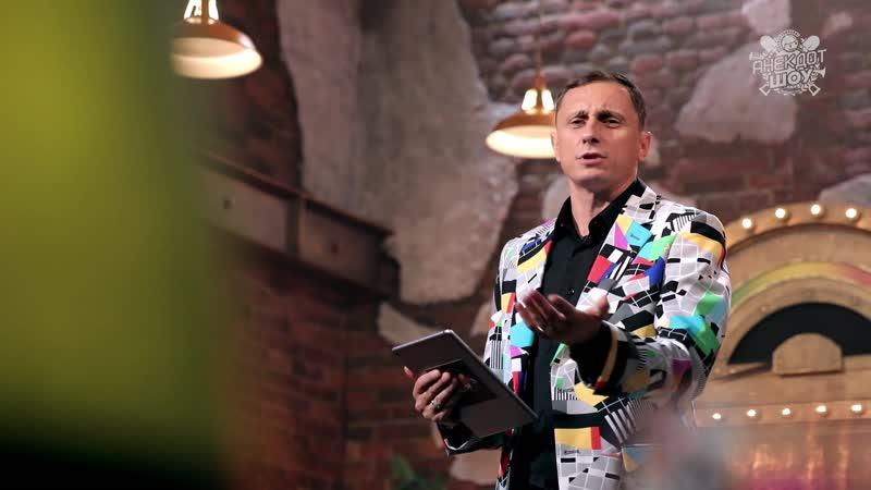 Анекдот шоу: Вадим Галыгин - предсказание гадалки