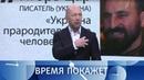 Европейский путь Украины Время покажет Выпуск от 14 12 2018