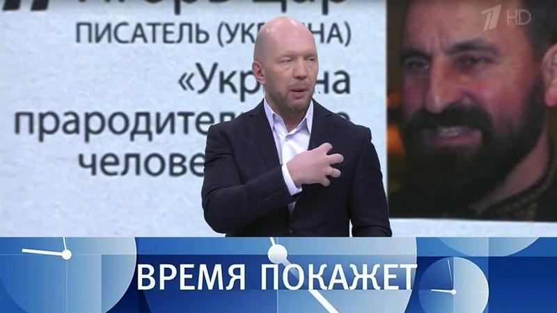 Европейский путь Украины. Время покажет. Выпуск от 14.12.2018
