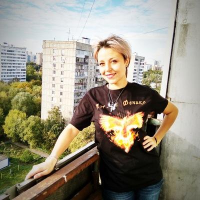 Олеся Кленина