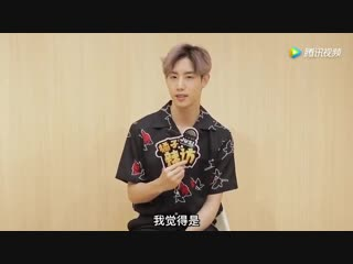 ⭐ mark's interview with ju zi spicy visit