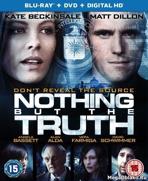 Ничего, кроме правды / Nothing But the Truth (2008/BDRip/HDRip)