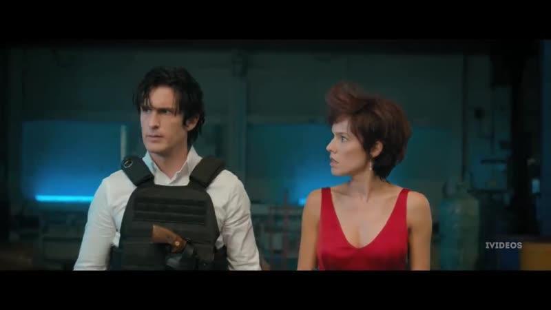 Плейбой под прикрытием — Русский трейлер (2019)
