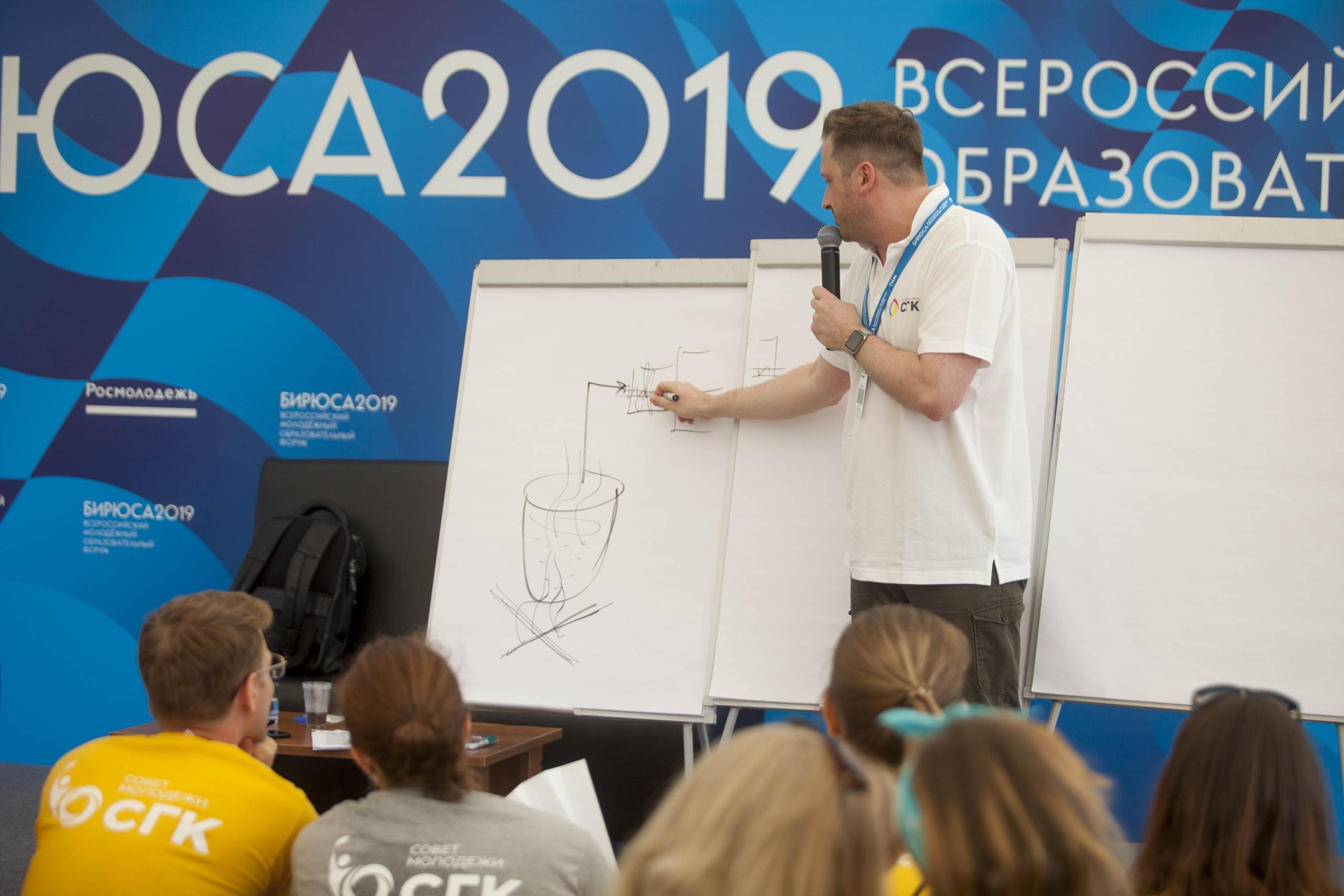 ектор по экономике СГК Павел Барило изобразил котёл на ТЭЦ :)