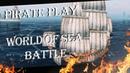Обзор на Корабль «Prince William» + Лучший Гайд по Торговле - ☠ World Of Sea Battle ☠