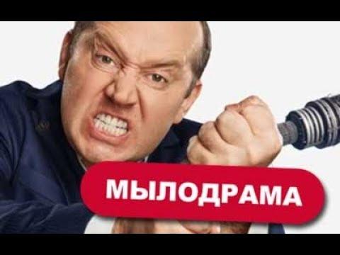 БЕЗ ЦЕНЗУРЫ Мылодрама Лучшие моменты Сергей Бурунов и Маруся Климова