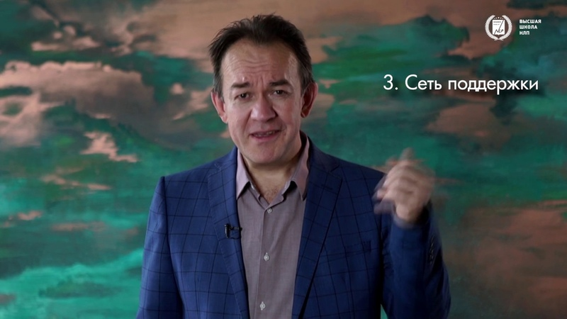 4 совета для счастливой жизни от Юрия Чекчурина