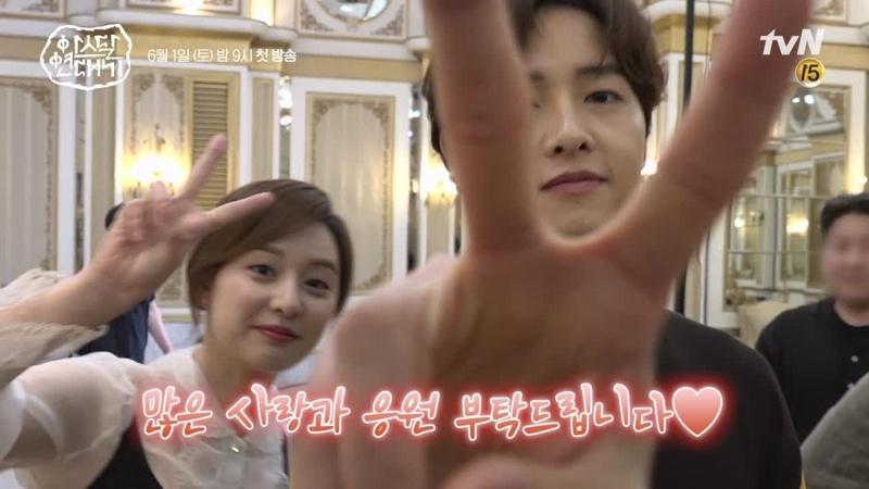 ★첫방기념! tvN 토일드라마 [아스달 연대기] 제작발표회 미공개 비하인드...★ 50