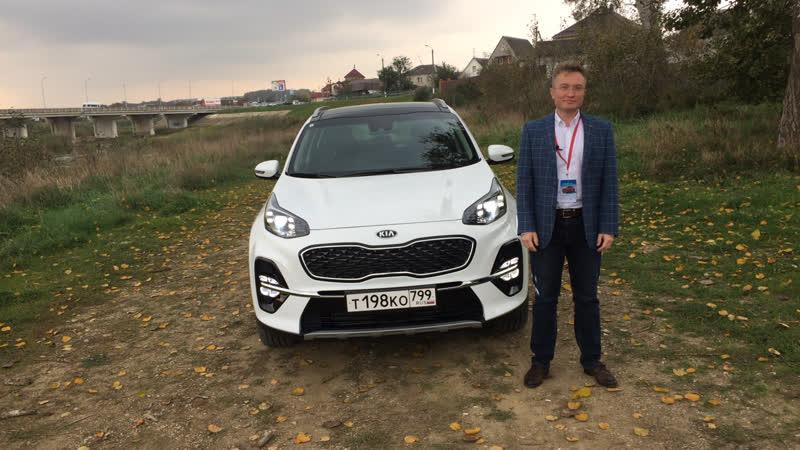 Обновлённый Kia Sportage. Директор по продукту Kia Motors Rus Кирилл Кассин