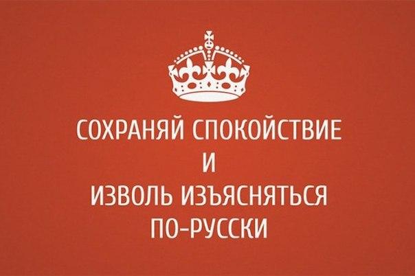 200 иностранных слов, которым есть замена в русском языке