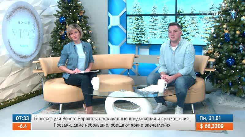 Первый Тульский - сюжет о музыкальной сказке Джаз - теремок (21.01.19)