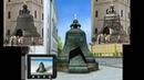 Секретные изображения на Царь Колоколе 2