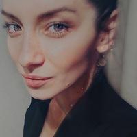 ВКонтакте Кристина Невтисова фотографии