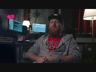 DJ Tactics: Как один звонок может изменить жизнь  о2тв: ОНИ