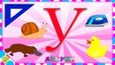 Азбука для малышей. Буква У. Учим буквы вместе. Развивающие мультики для детей