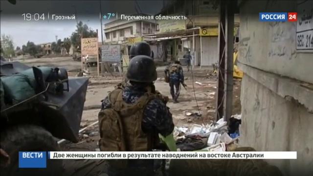 Новости на Россия 24 • Американская коалиция призналась в убийстве 396 мирных жителей Сирии и Ирака