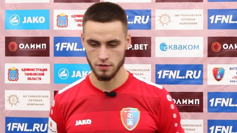 ФК Тамбов - Спартак-2 (Москва) (2:0). Флеш-интервью с Евгением Рагулькиным.