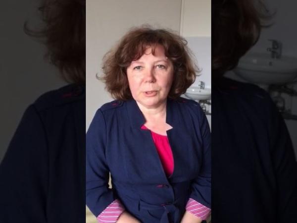 Отзыв Елены Георгиевны о Докторе Гудель Максиме Сергеевиче