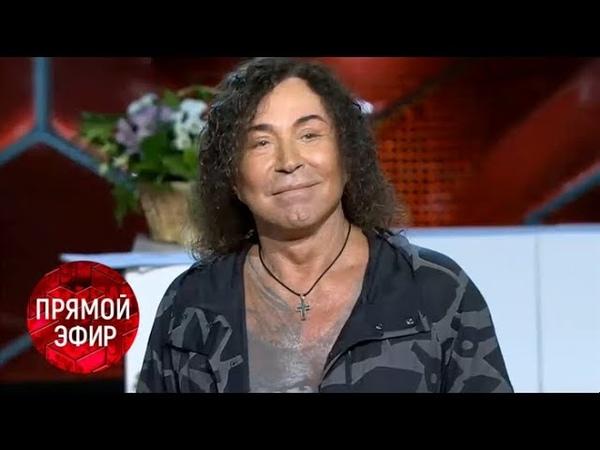 Валерий Леонтьев 45 лет на сцене! Андрей Малахов. Прямой эфир от 26.07.18