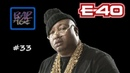 RAP AGE 33. E-40 ( The Click)