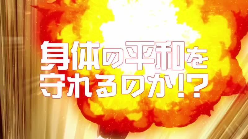 Трейлер нового эпизода аниме Клетки за работой (Hataraku Saibou)
