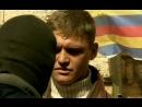 Спецназ (2003) 6. Покушение