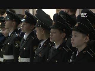 Карельский кадетский корпус имени Александра Невского празднует день рождения