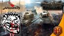 Алкострим с Вованом! челендж! ★ World of Tanks