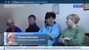 Новости на Россия 24 Гендиректор рыбокомбината на Шикотане утверждает что не знал о задержках зарплат