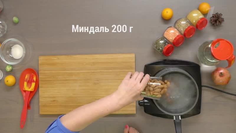 Марципаны от Марии Суровой. 04.12.2018