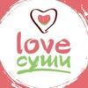 Love Суши | Суши Роллы | Доставка Сызрань
