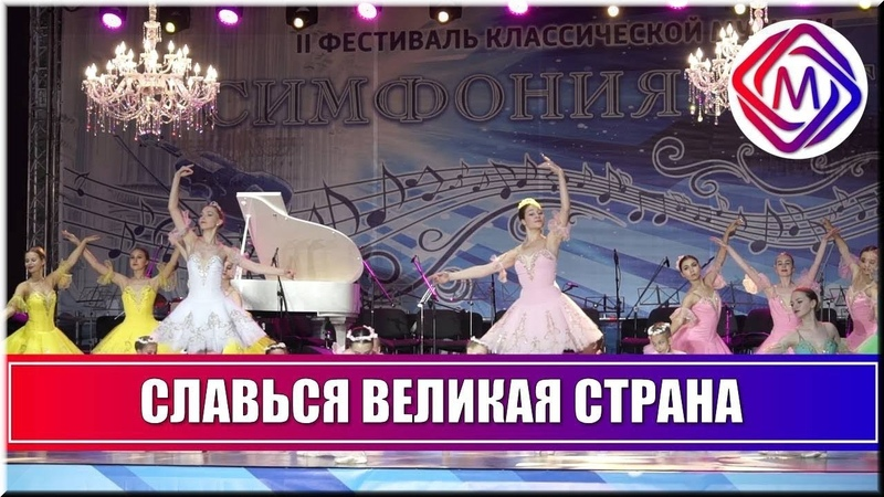 Празднование Дня России в Подольске