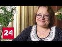 Актриса и режиссер Елена Цыплакова отмечает юбилей - Россия 24