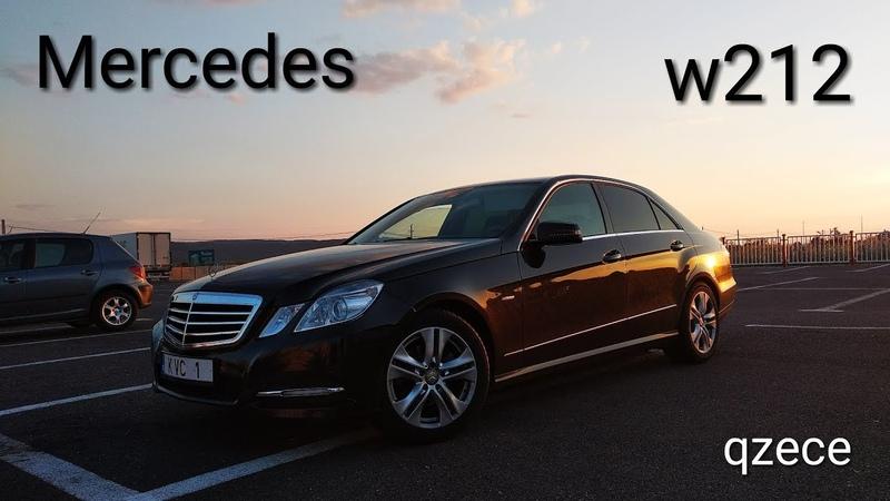 Mercedes E class w212. Стоит ли его купить? (Ч.1)