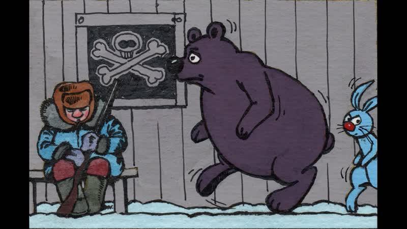 Освободители. Комиксы Артура Костылева