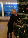 Екатерина Кропотина фото #23