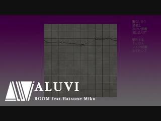 ALUVI ROOM feat.Hatsune Miku