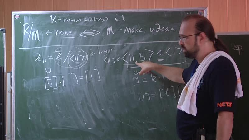 Уравнения и симметрии [2] Антон Джамай ЛШСМ
