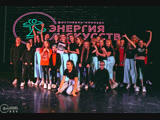 Танцы Пятигорск D-CITY Vogue, Jazz Funk, Hip-Hop
