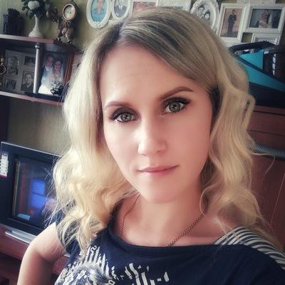 Елизавета Афонина