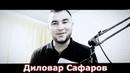 Муамои бузург аст дар Точикистон Диловар Сафаров