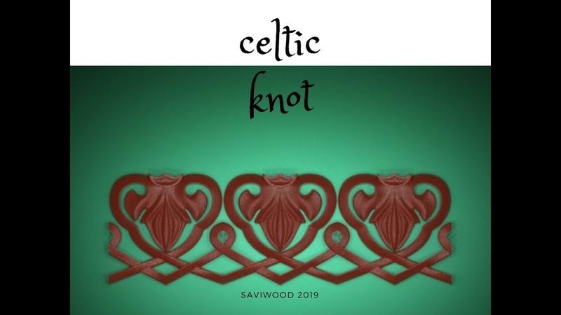 Celtic knot 3d model creation | Кельтский узор!